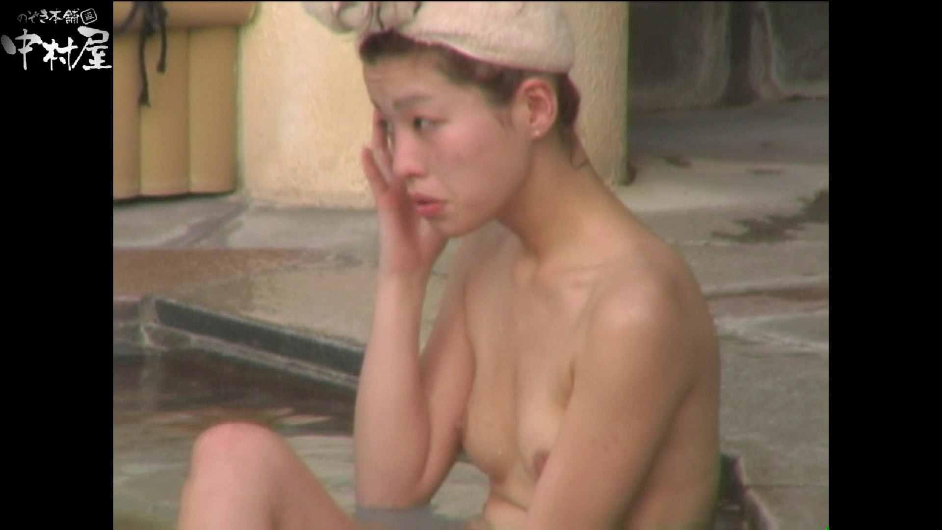 Aquaな露天風呂Vol.979 露天風呂突入 おまんこ動画流出 71pic 59