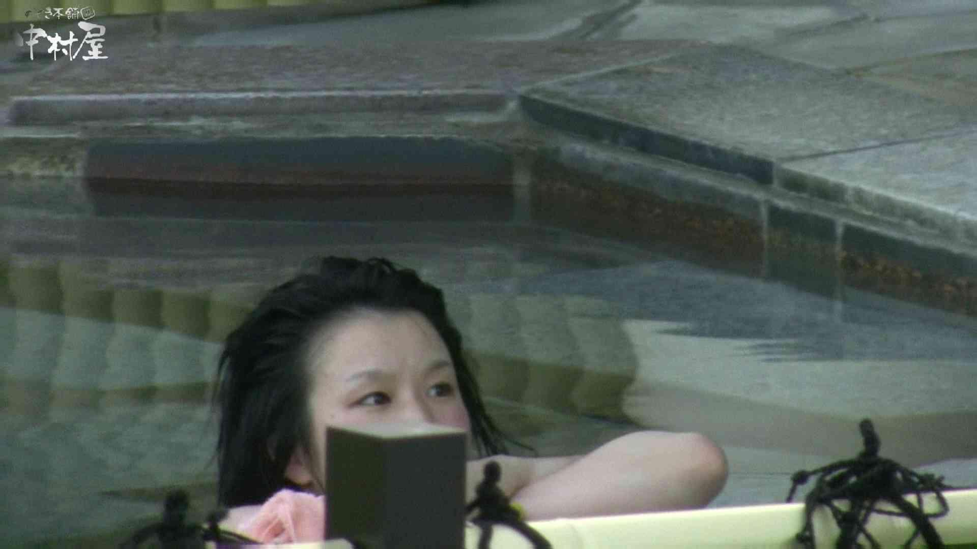 Aquaな露天風呂Vol.982 露天風呂突入 SEX無修正画像 78pic 8