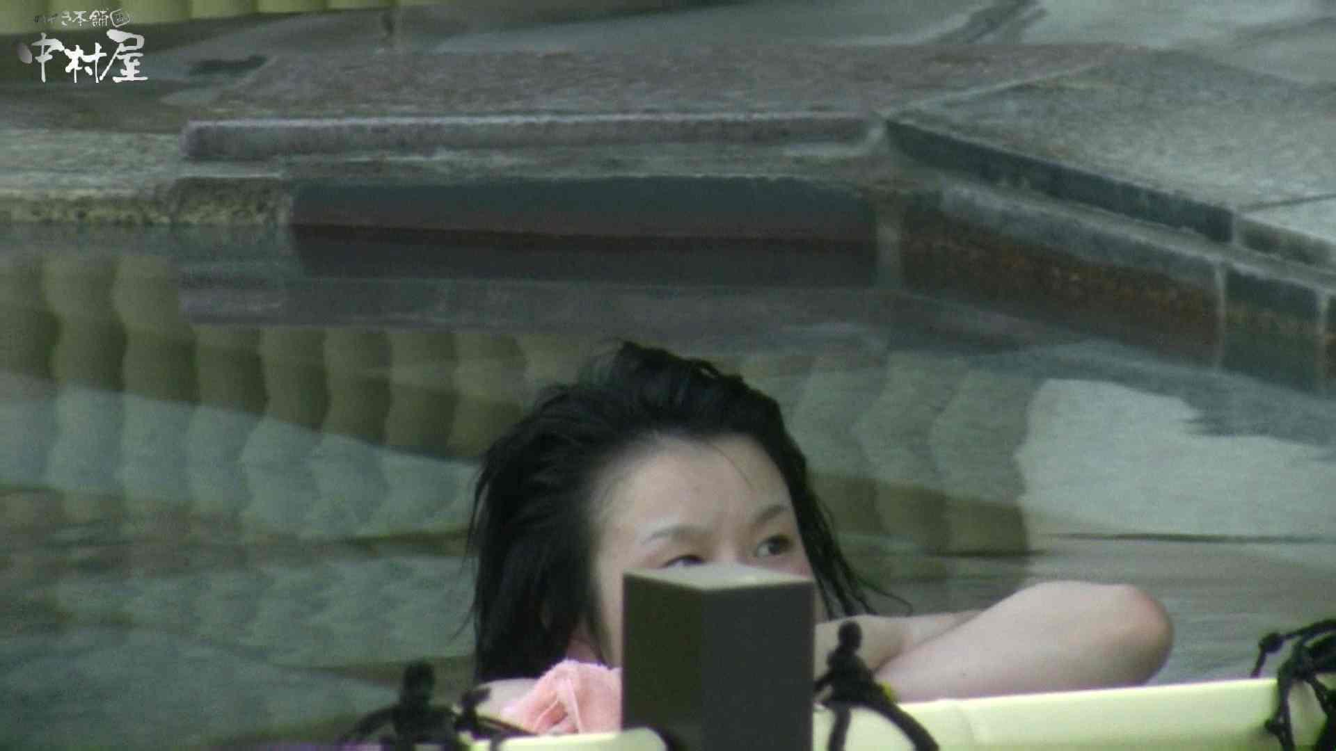 Aquaな露天風呂Vol.982 美しいOLの裸体  78pic 9
