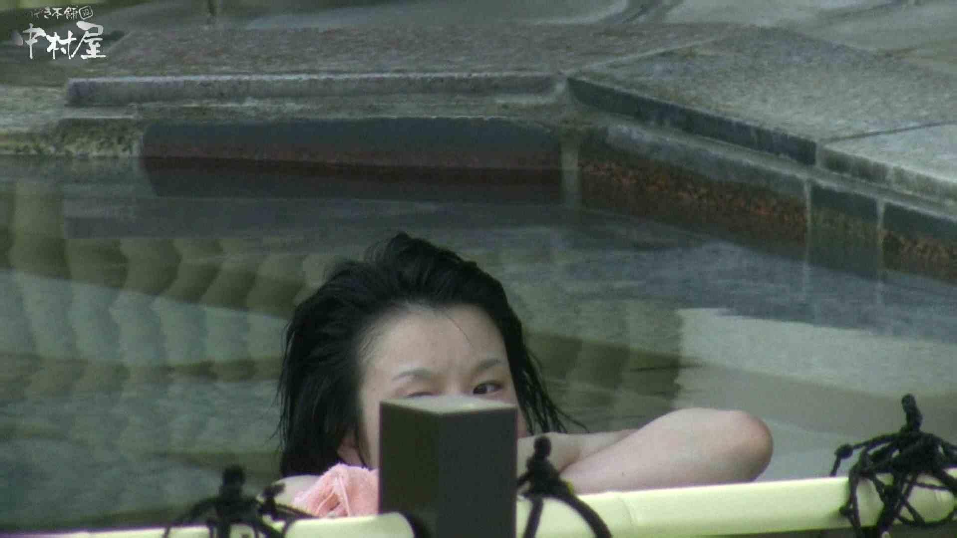Aquaな露天風呂Vol.982 美しいOLの裸体  78pic 12