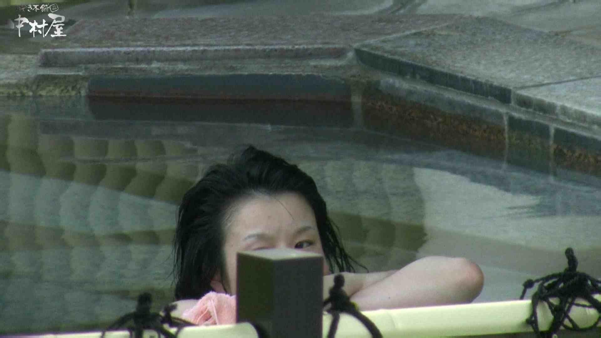 Aquaな露天風呂Vol.982 露天風呂突入 SEX無修正画像 78pic 14