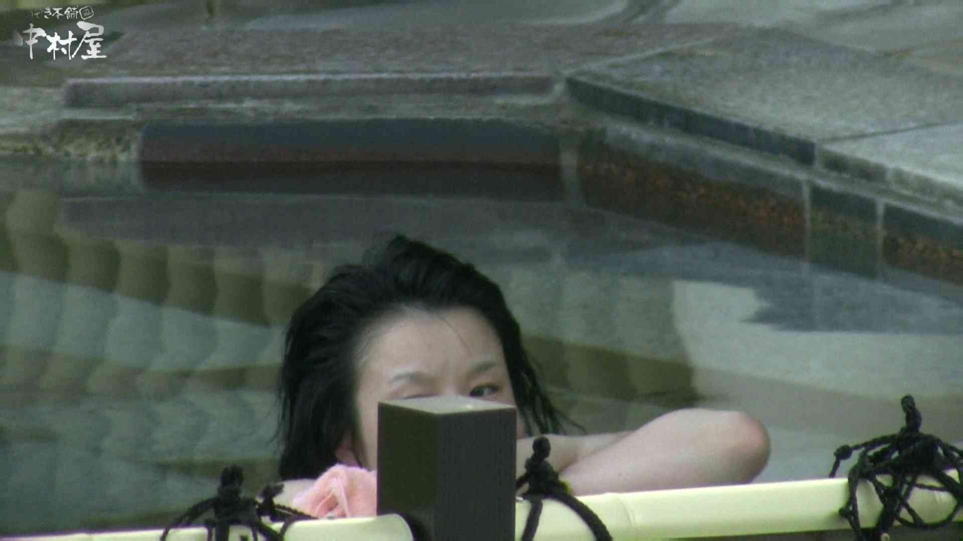 Aquaな露天風呂Vol.982 美しいOLの裸体   盗撮師作品  78pic 16
