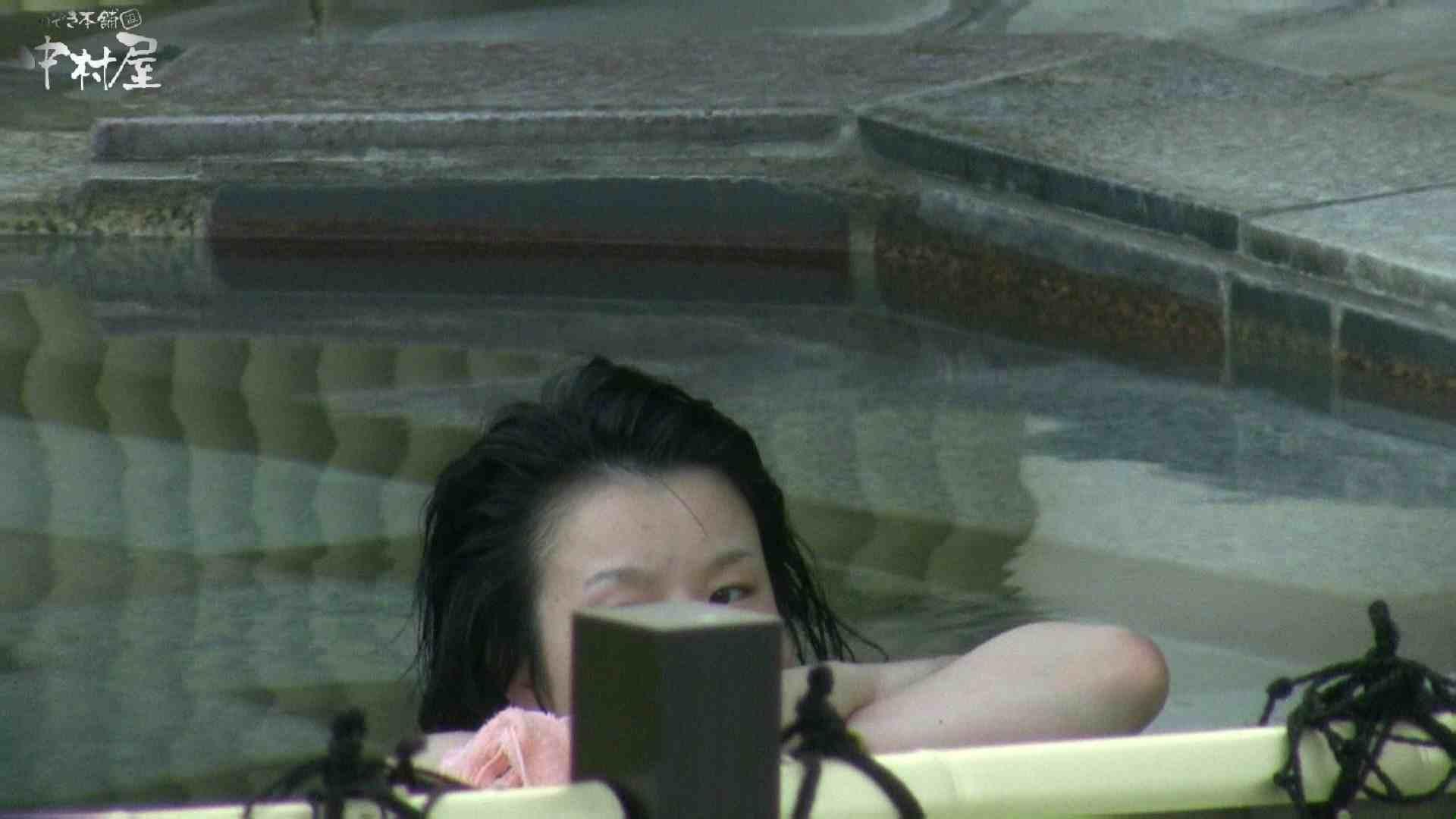 Aquaな露天風呂Vol.982 露天風呂突入 SEX無修正画像 78pic 17
