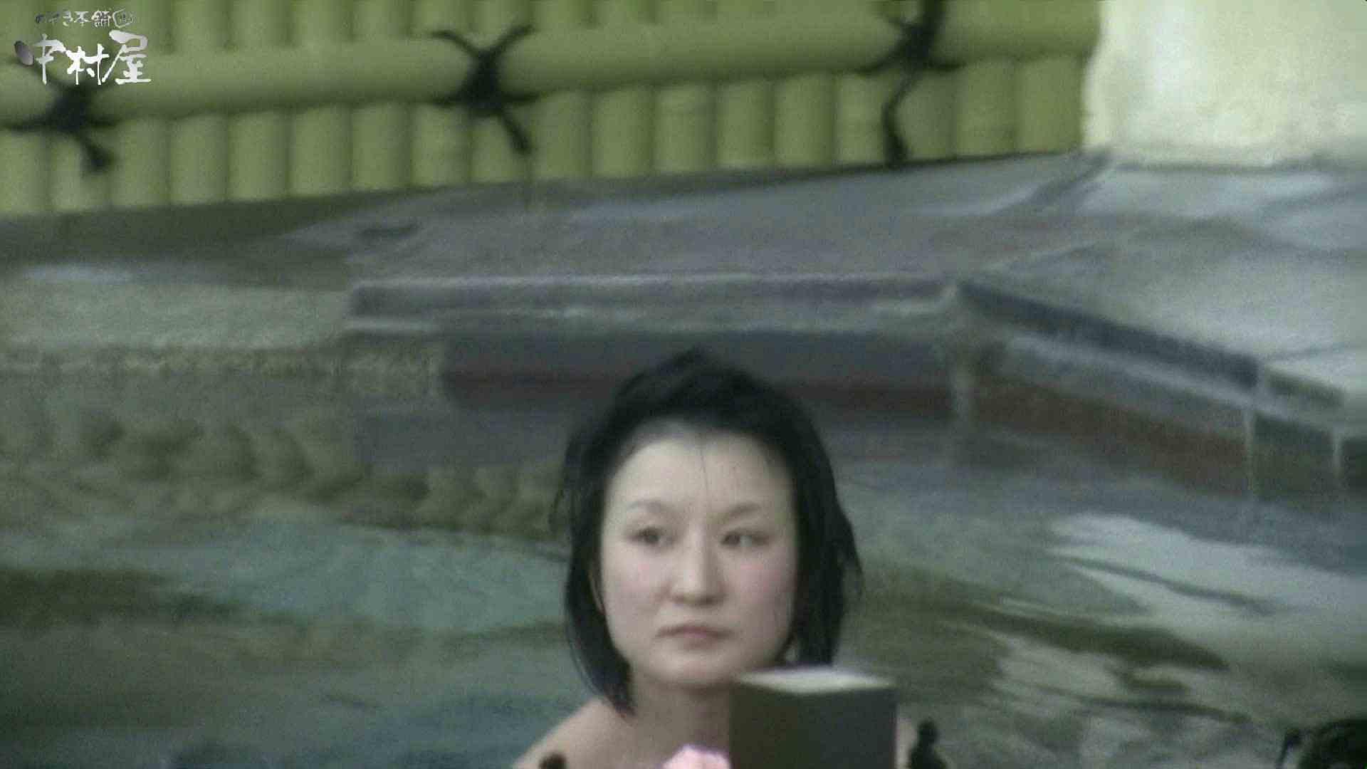 Aquaな露天風呂Vol.982 美しいOLの裸体   盗撮師作品  78pic 19