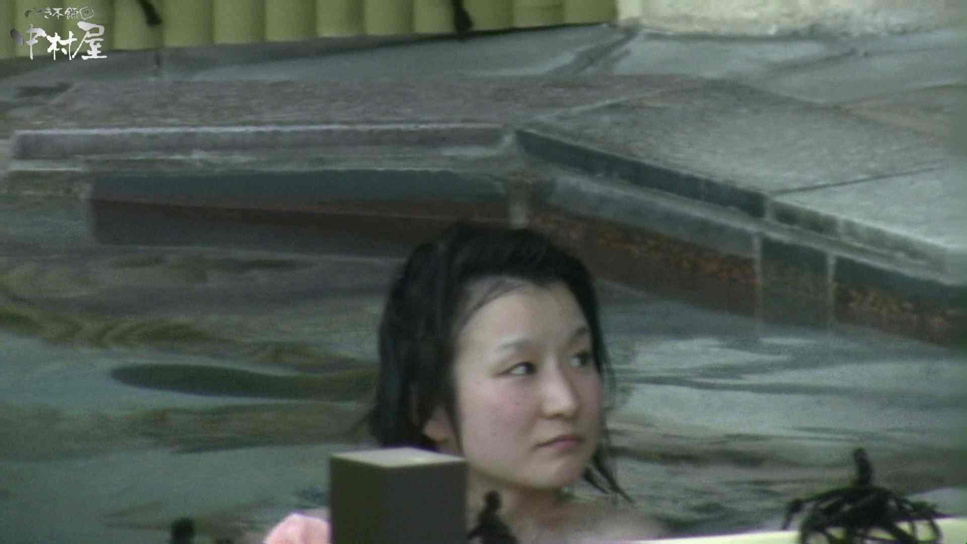 Aquaな露天風呂Vol.982 美しいOLの裸体  78pic 21