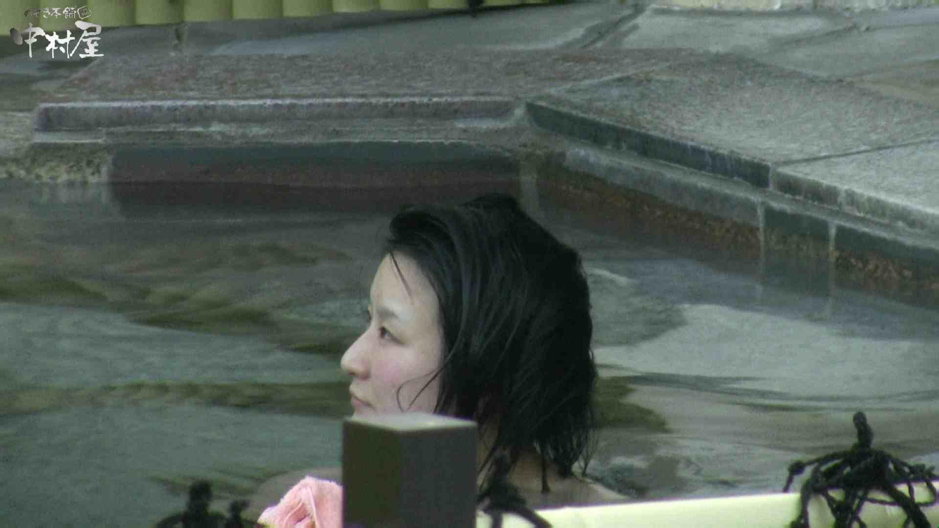 Aquaな露天風呂Vol.982 美しいOLの裸体  78pic 24