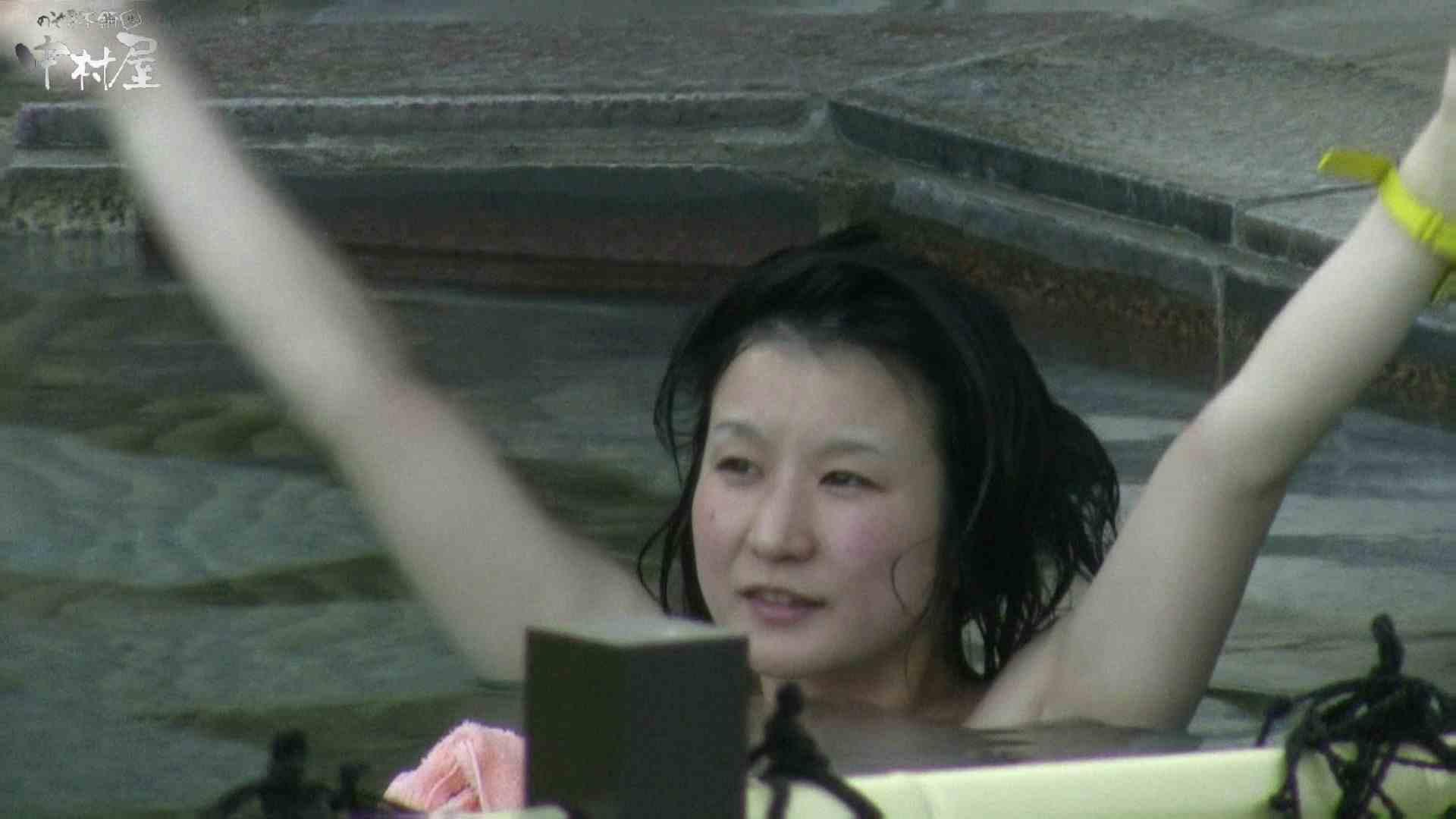 Aquaな露天風呂Vol.982 美しいOLの裸体   盗撮師作品  78pic 34