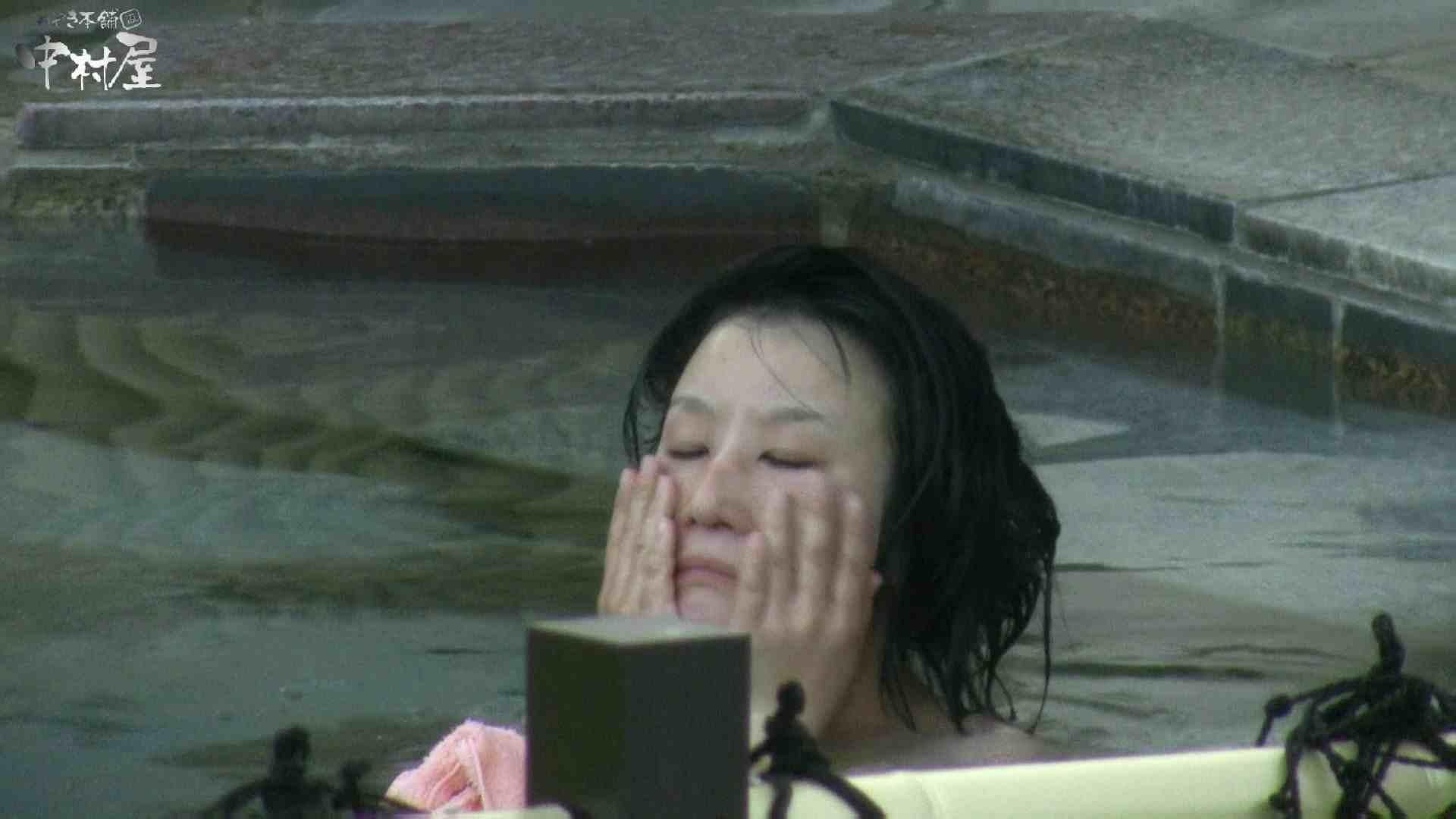Aquaな露天風呂Vol.982 露天風呂突入 SEX無修正画像 78pic 35