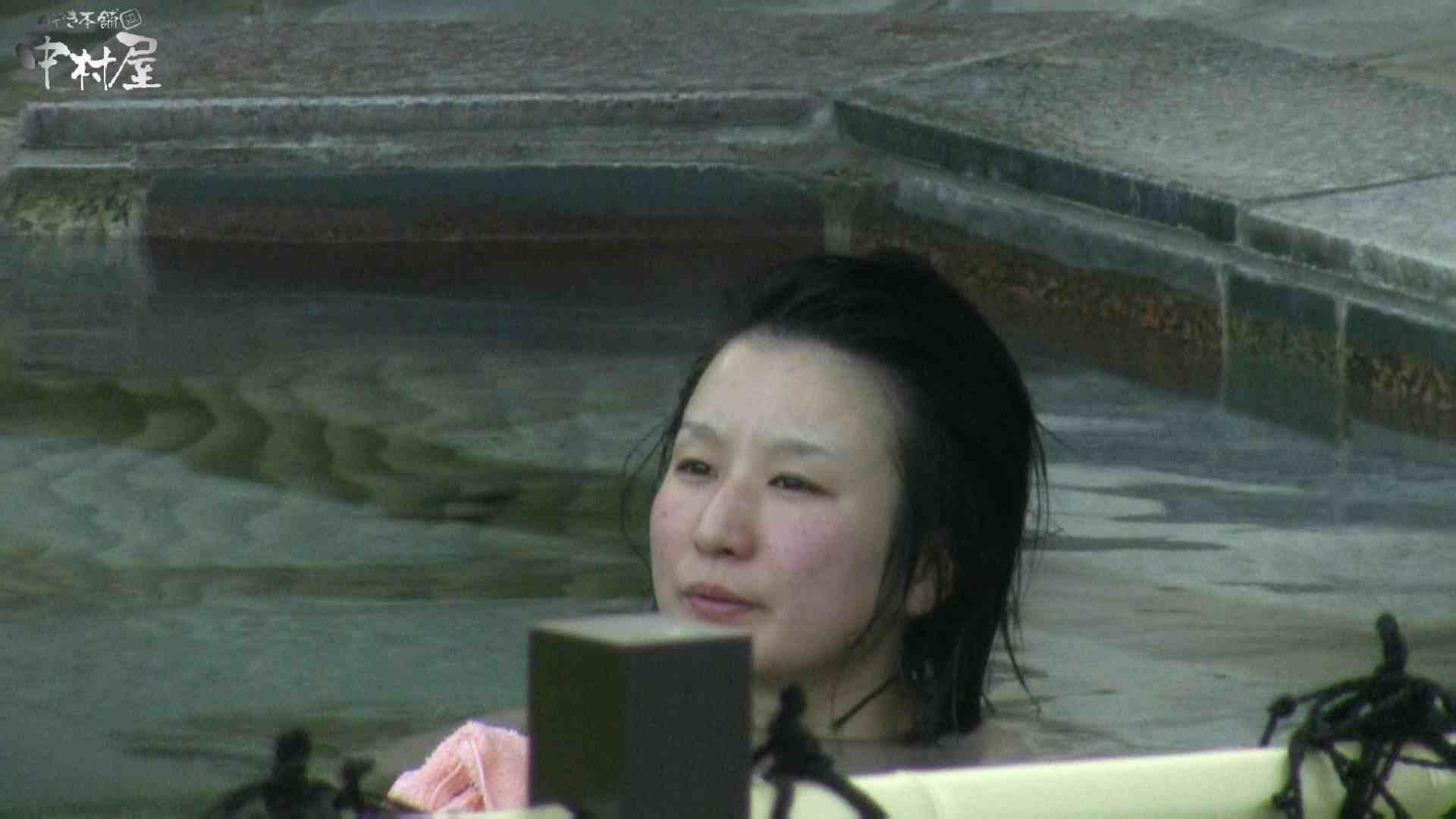 Aquaな露天風呂Vol.982 露天風呂突入 SEX無修正画像 78pic 38