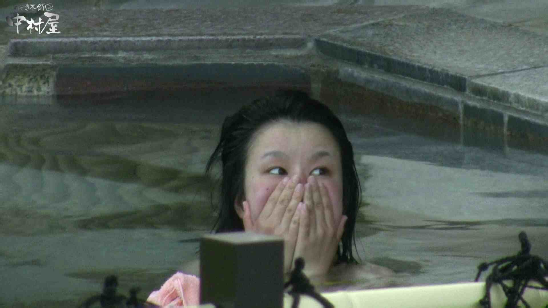Aquaな露天風呂Vol.982 露天風呂突入 SEX無修正画像 78pic 41