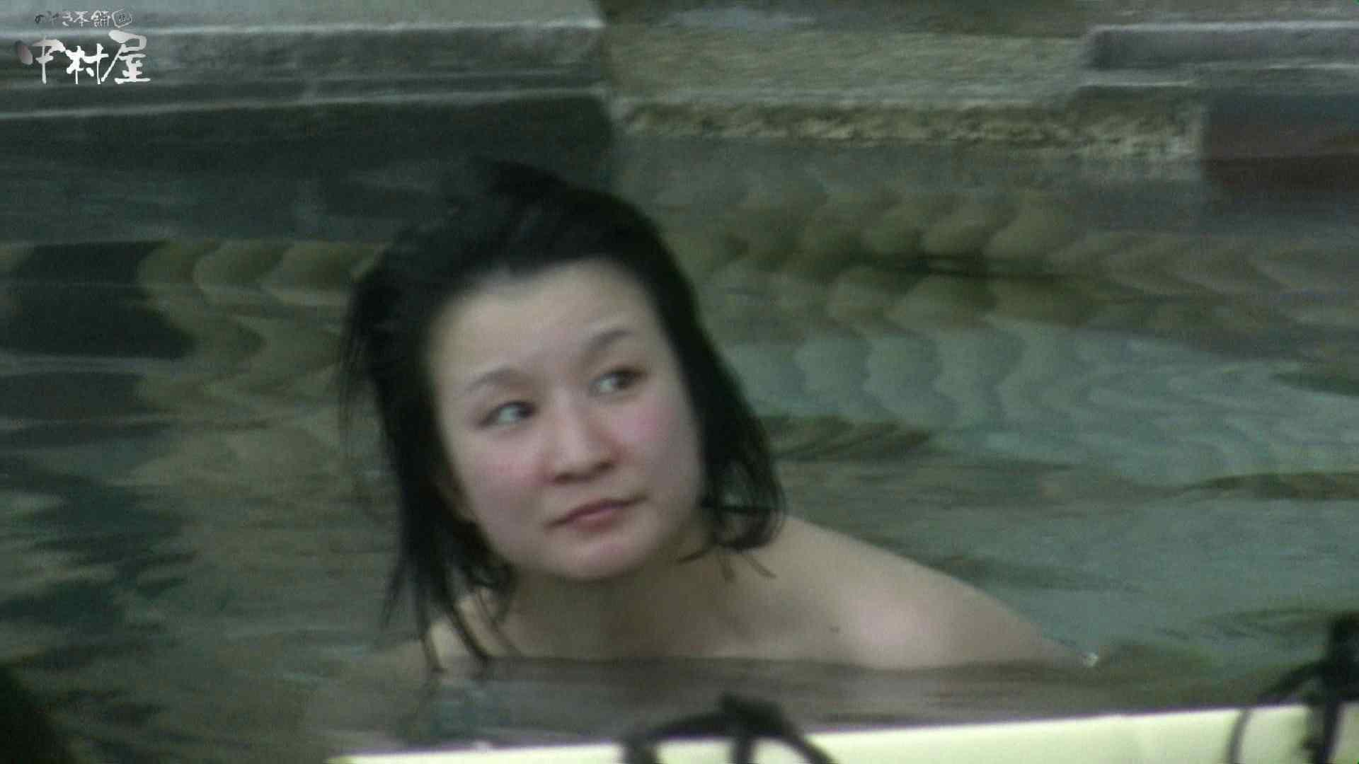 Aquaな露天風呂Vol.982 美しいOLの裸体   盗撮師作品  78pic 46