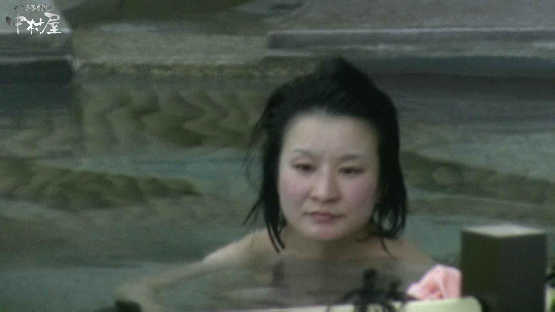 Aquaな露天風呂Vol.982 美しいOLの裸体   盗撮師作品  78pic 49