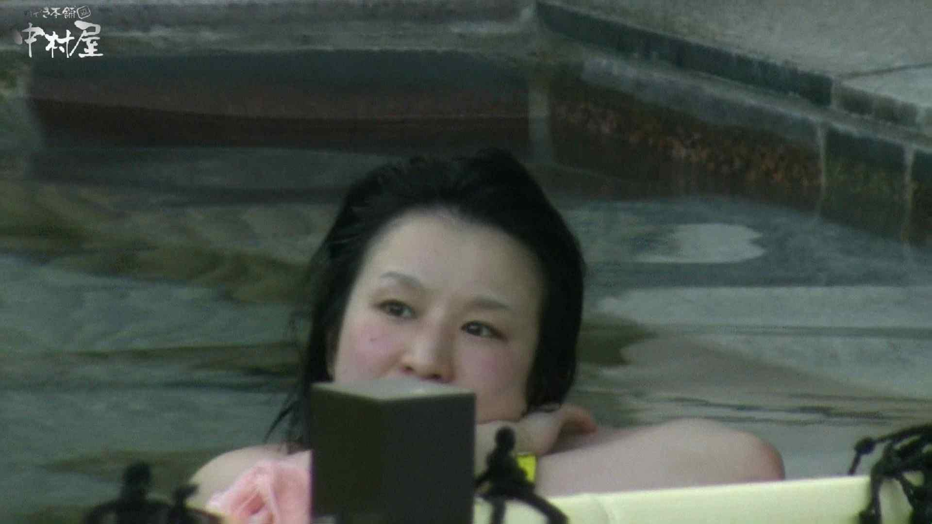 Aquaな露天風呂Vol.982 美しいOLの裸体   盗撮師作品  78pic 55