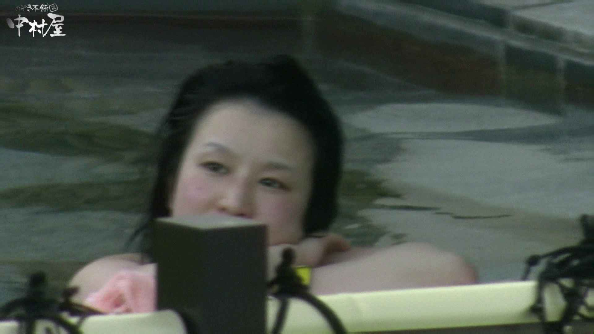 Aquaな露天風呂Vol.982 露天風呂突入 SEX無修正画像 78pic 56