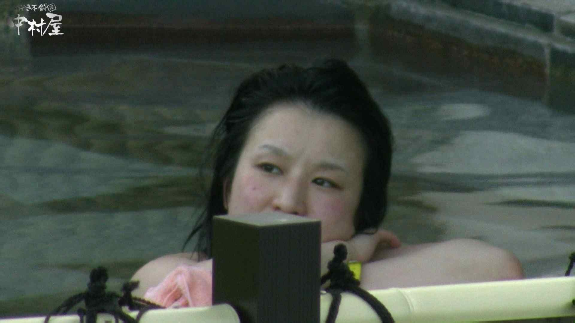 Aquaな露天風呂Vol.982 美しいOLの裸体  78pic 57