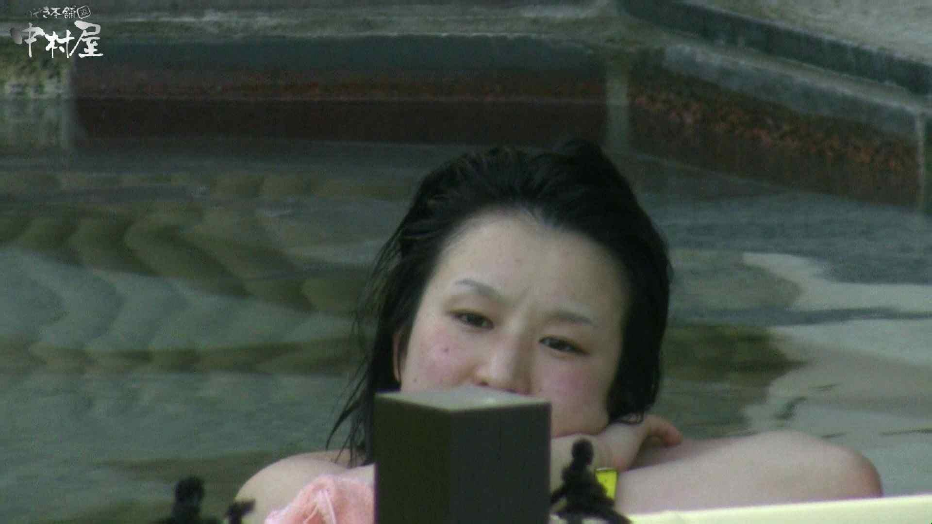 Aquaな露天風呂Vol.982 美しいOLの裸体   盗撮師作品  78pic 61
