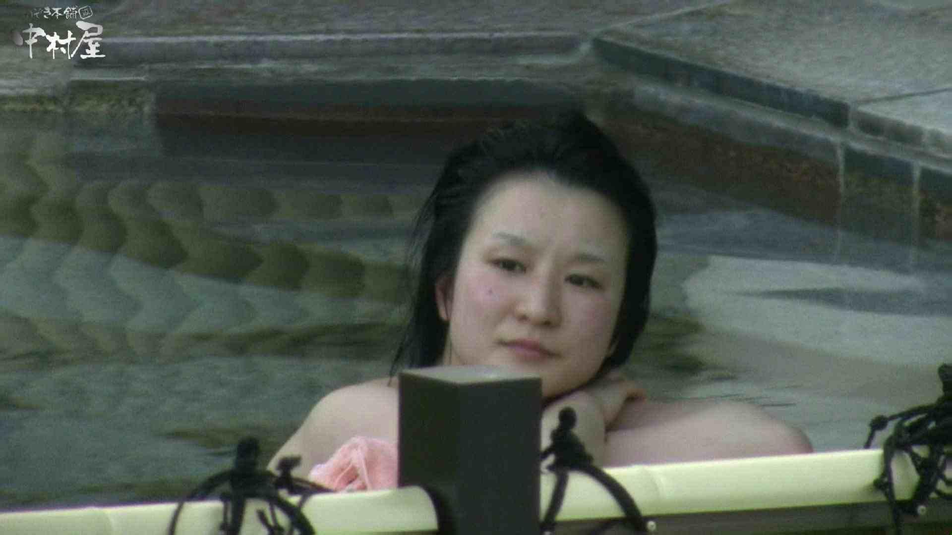 Aquaな露天風呂Vol.982 美しいOLの裸体   盗撮師作品  78pic 64