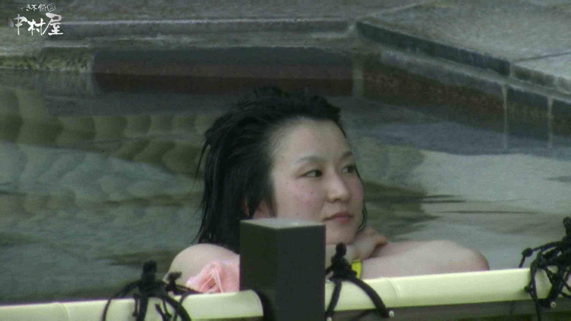 Aquaな露天風呂Vol.982 美しいOLの裸体  78pic 66