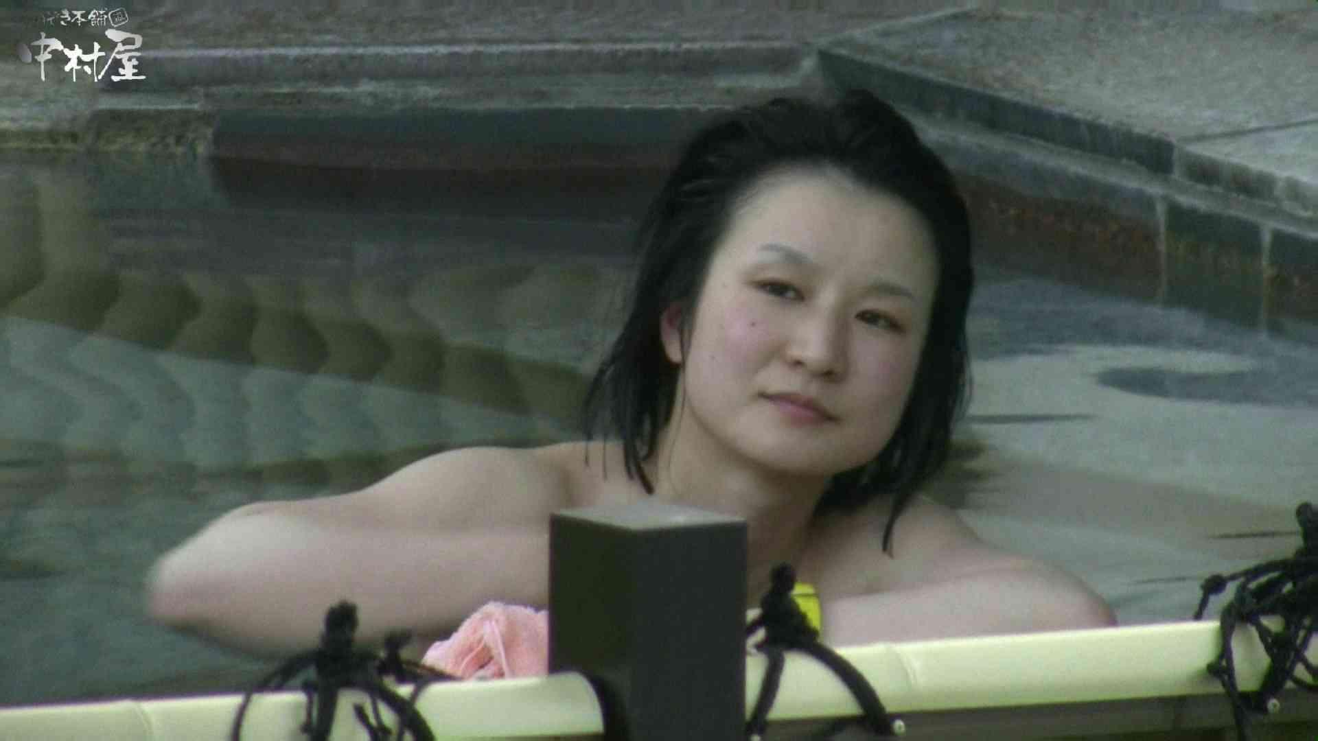 Aquaな露天風呂Vol.982 美しいOLの裸体   盗撮師作品  78pic 67