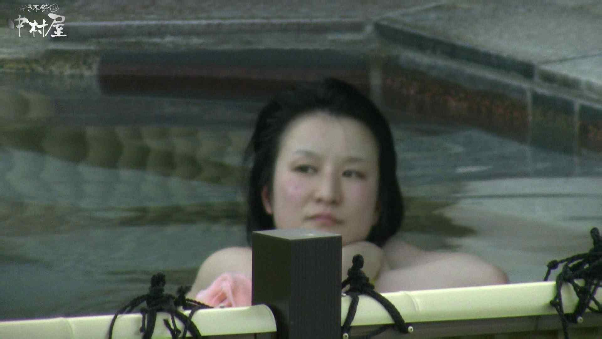 Aquaな露天風呂Vol.982 美しいOLの裸体   盗撮師作品  78pic 70