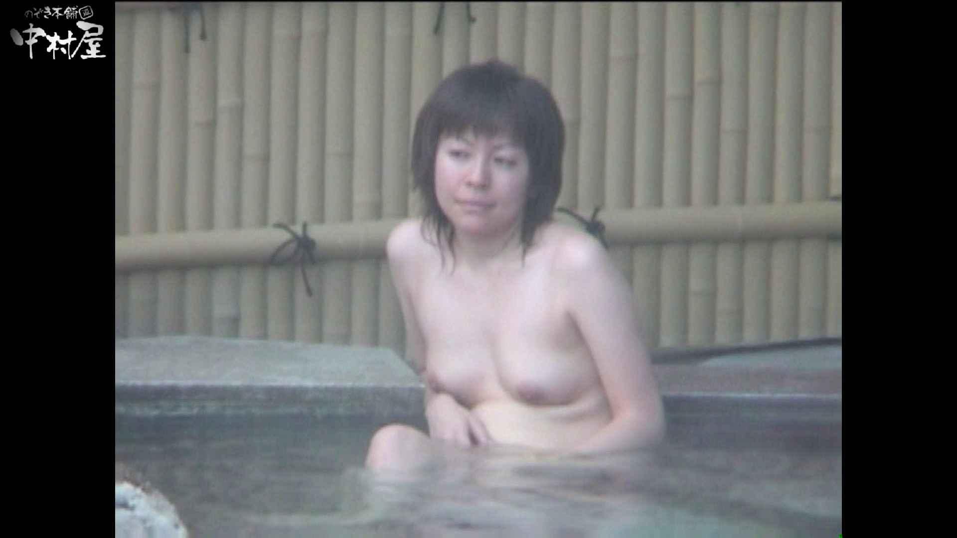 Aquaな露天風呂Vol.985 露天風呂突入  74pic 9