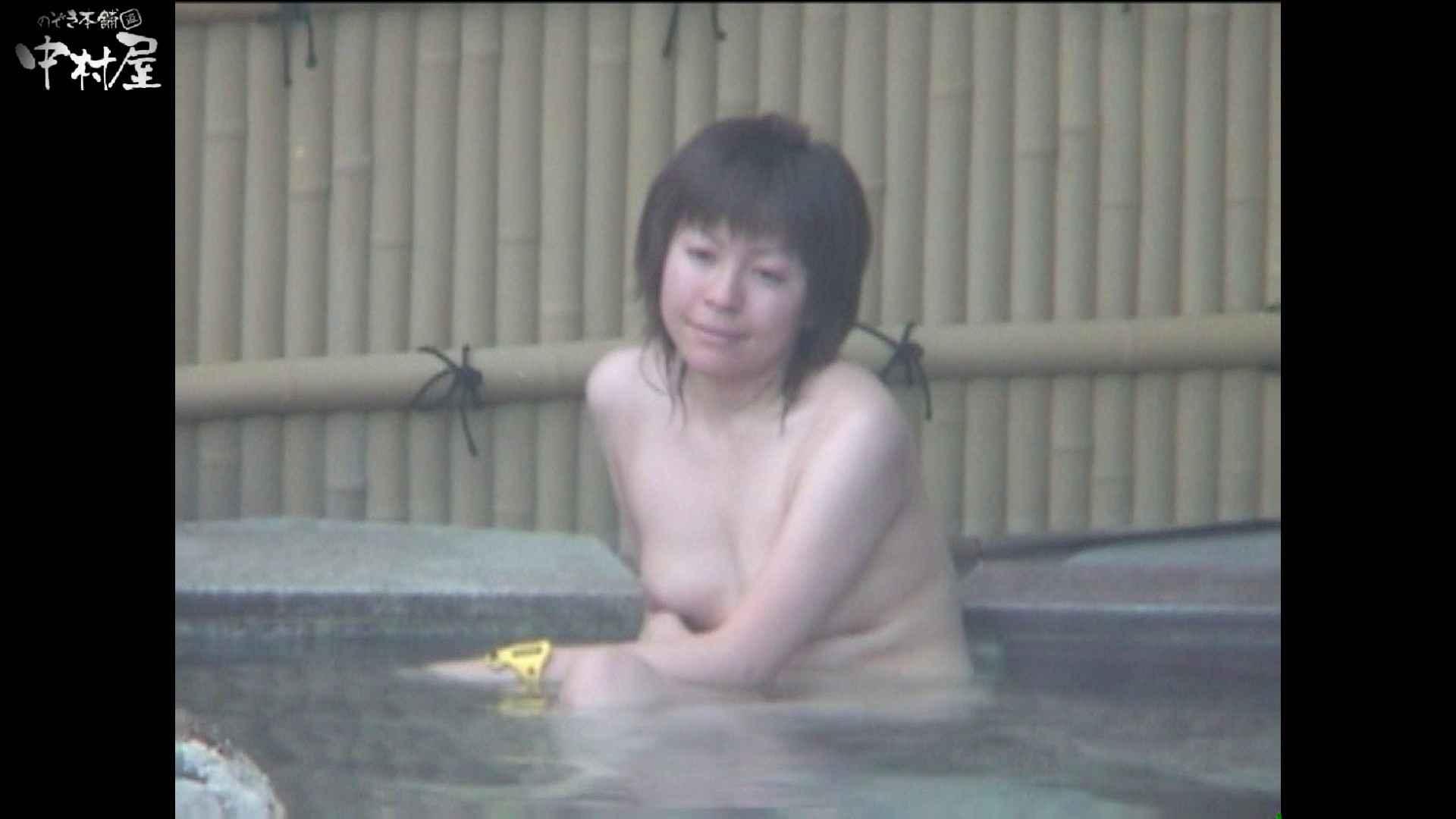 Aquaな露天風呂Vol.985 露天風呂突入 | 美しいOLの裸体  74pic 16
