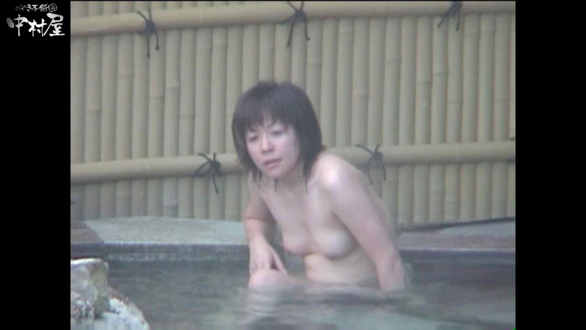 Aquaな露天風呂Vol.985 露天風呂突入 | 美しいOLの裸体  74pic 46