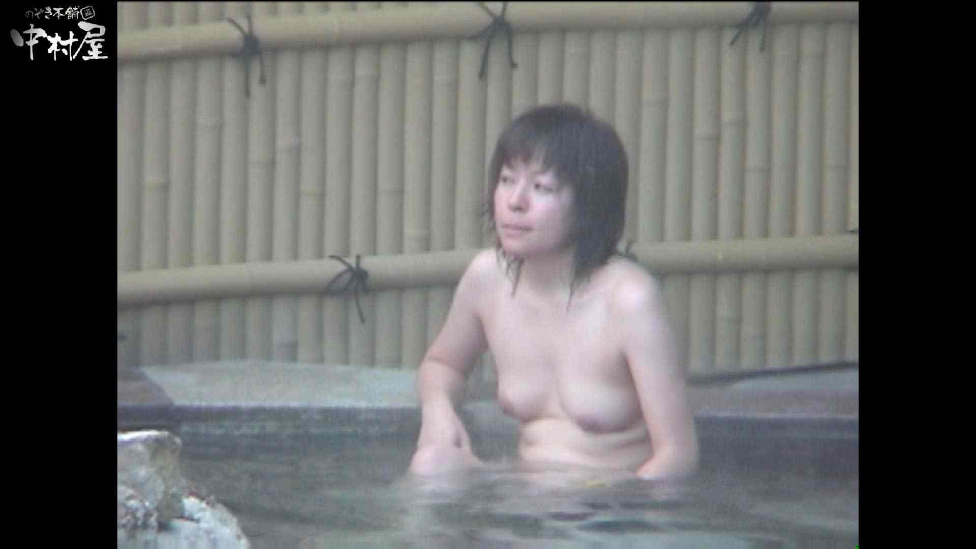 Aquaな露天風呂Vol.985 盗撮師作品 えろ無修正画像 74pic 47
