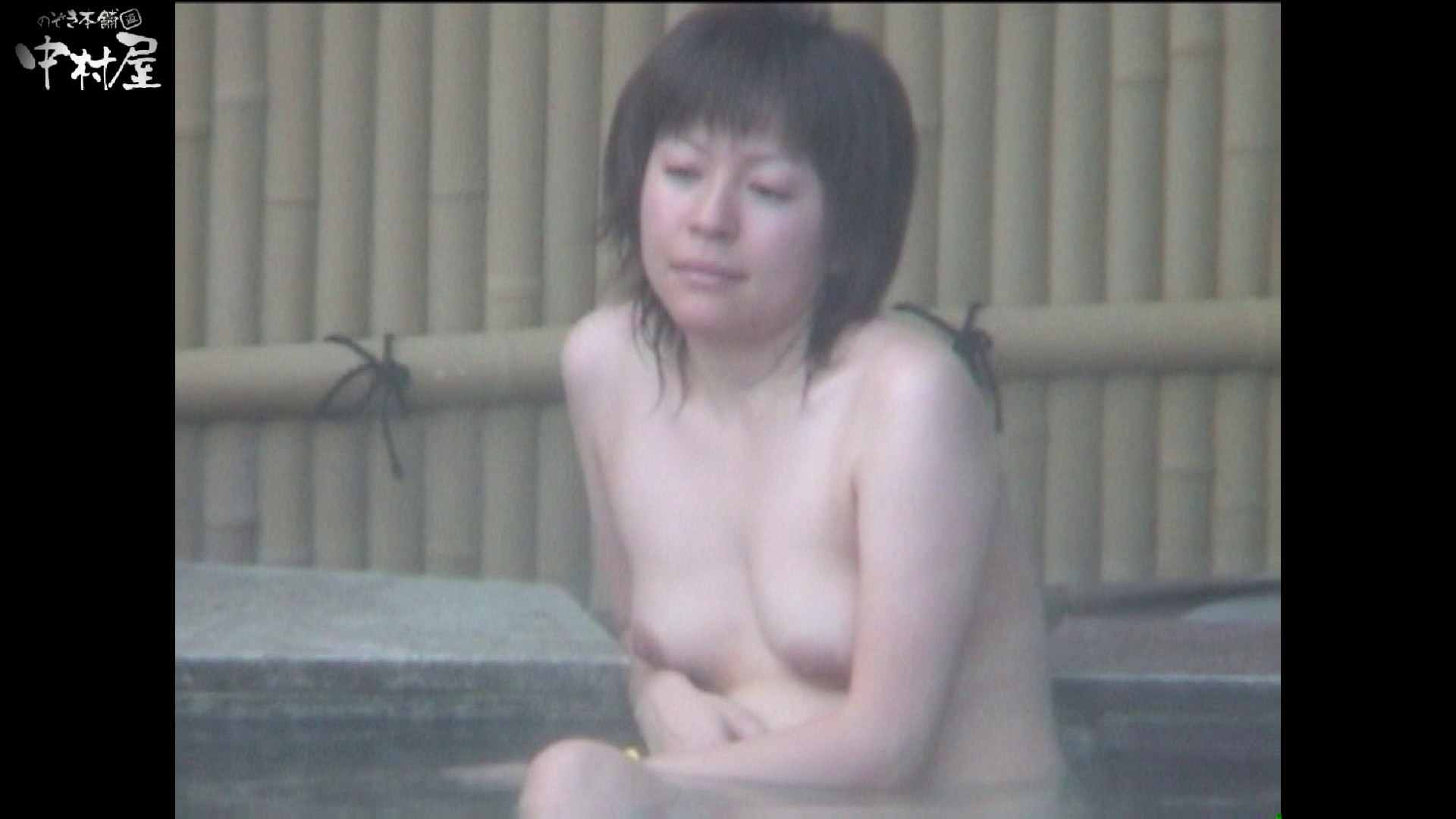 Aquaな露天風呂Vol.985 露天風呂突入 | 美しいOLの裸体  74pic 64