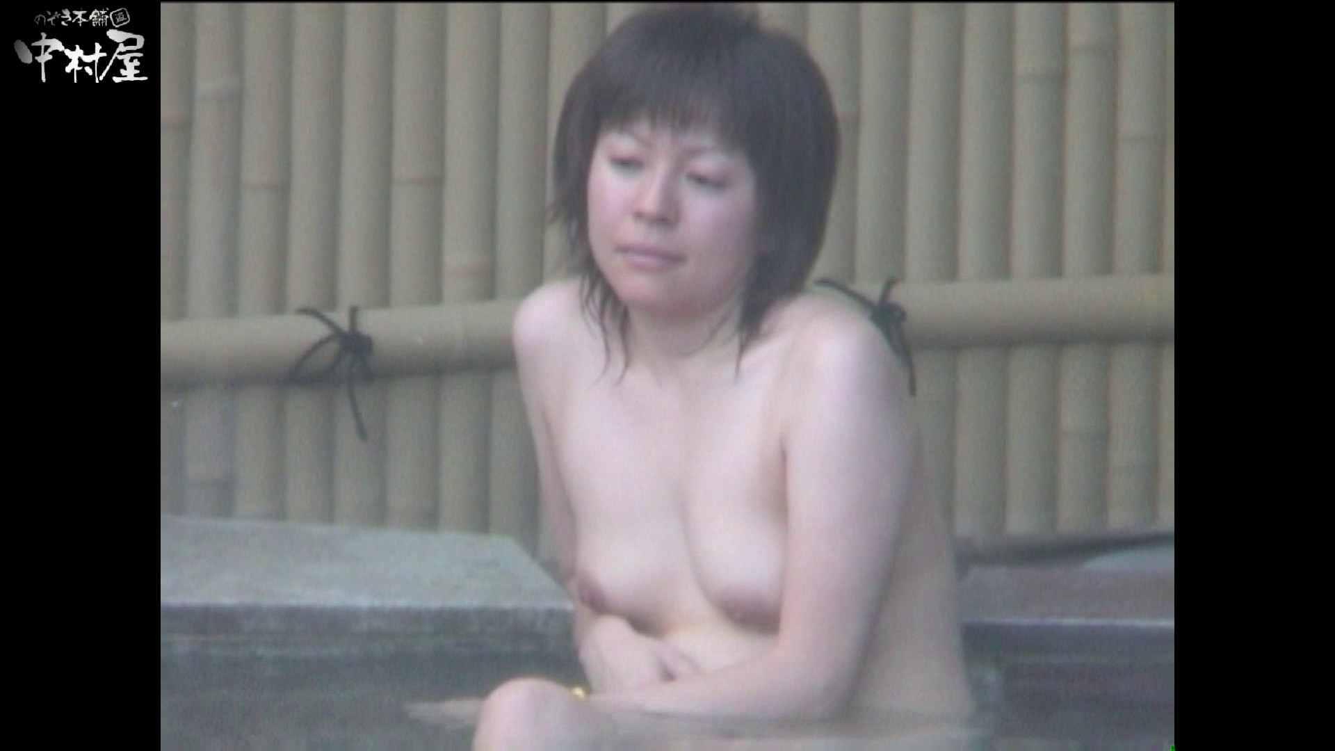 Aquaな露天風呂Vol.985 露天風呂突入 | 美しいOLの裸体  74pic 67