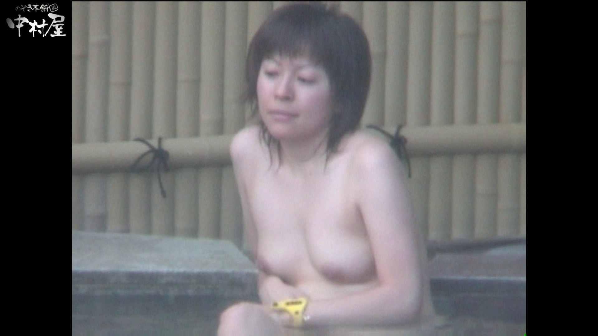Aquaな露天風呂Vol.985 露天風呂突入 | 美しいOLの裸体  74pic 70