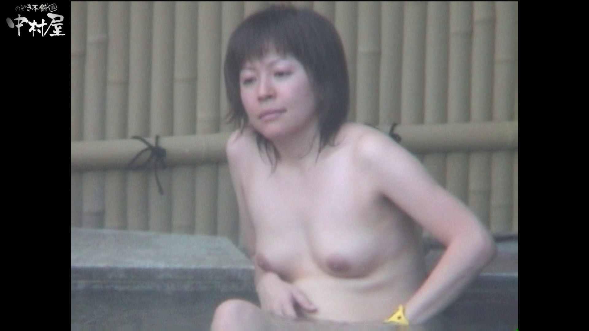 Aquaな露天風呂Vol.985 盗撮師作品 えろ無修正画像 74pic 71