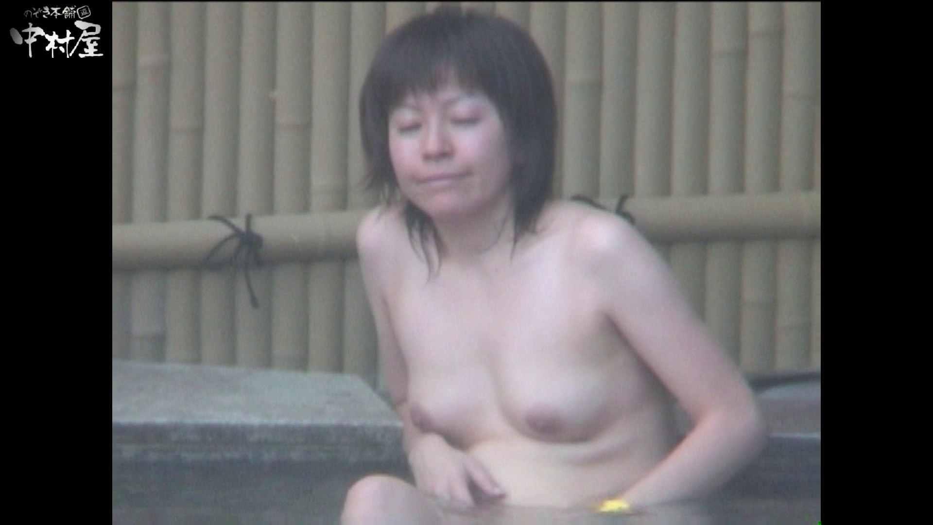 Aquaな露天風呂Vol.985 露天風呂突入 | 美しいOLの裸体  74pic 73