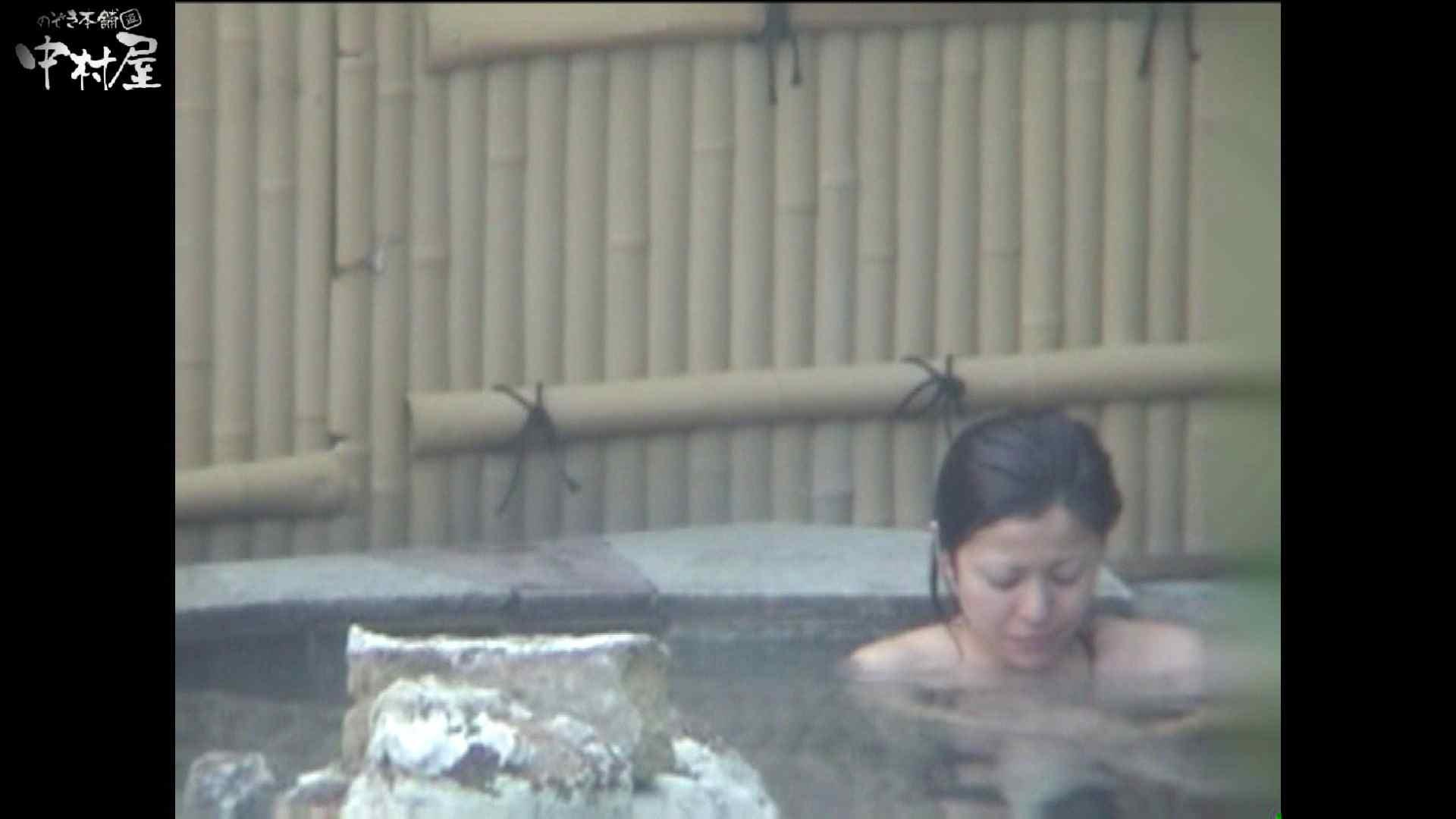 エッチ 熟女|Aquaな露天風呂Vol.986|のぞき本舗 中村屋