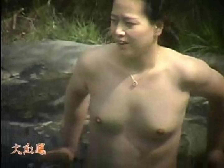 美容外科医が撮った女性器② 性器総まとめ  98pic 24