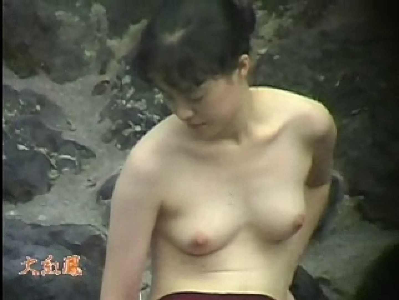 美容外科医が撮った女性器② 鬼畜 ワレメ無修正動画無料 98pic 29
