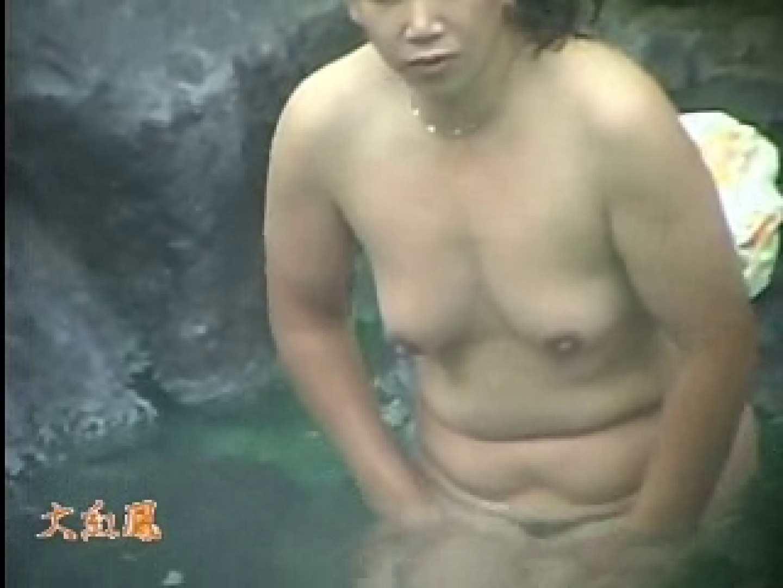 美容外科医が撮った女性器② 鬼畜 ワレメ無修正動画無料 98pic 47