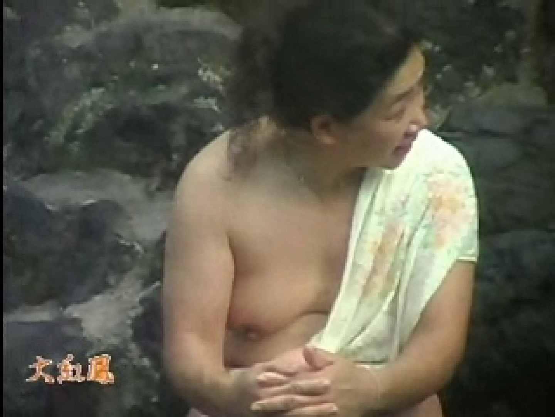 美容外科医が撮った女性器② 鬼畜 ワレメ無修正動画無料 98pic 53