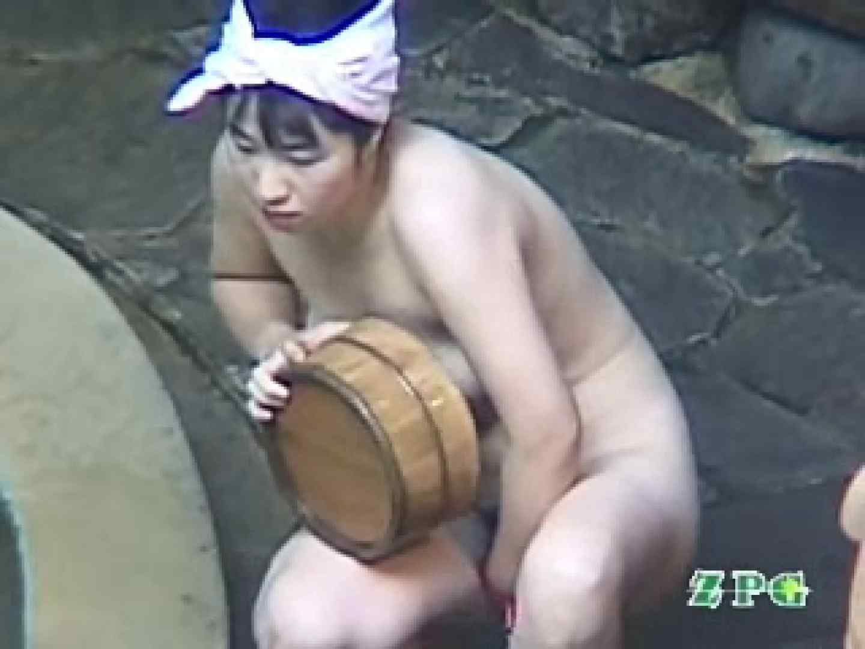 温泉望遠盗撮 美熟女編voi.7 露天風呂突入 オマンコ無修正動画無料 76pic 39