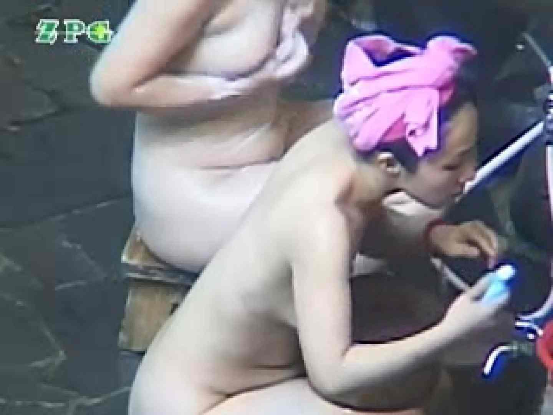 温泉望遠盗撮 美熟女編voi.7 お姉さん丸裸 戯れ無修正画像 76pic 41
