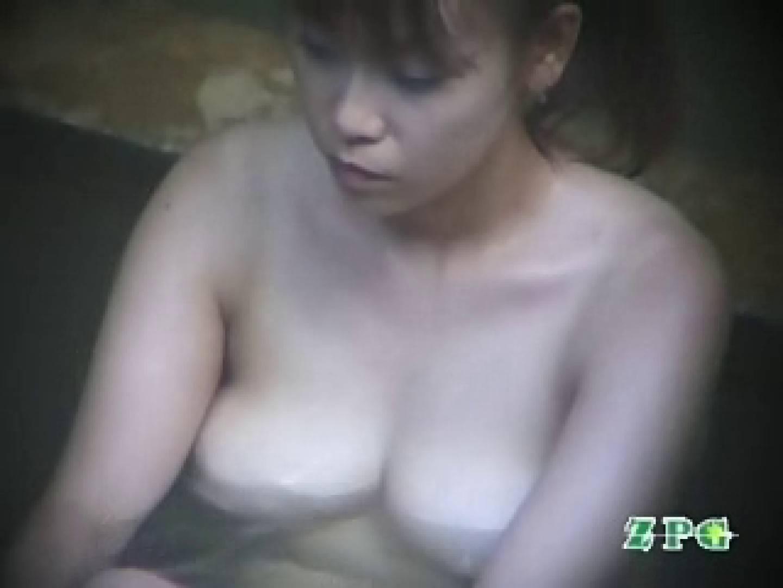 温泉望遠盗撮 美熟女編voi.8 望遠 おまんこ動画流出 96pic 6