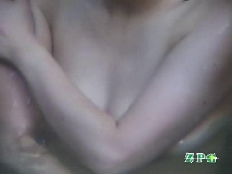 温泉望遠盗撮 美熟女編voi.8 裸体 オマンコ無修正動画無料 96pic 10