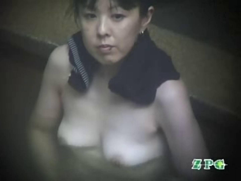 温泉望遠盗撮 美熟女編voi.8 入浴隠し撮り AV無料 96pic 18