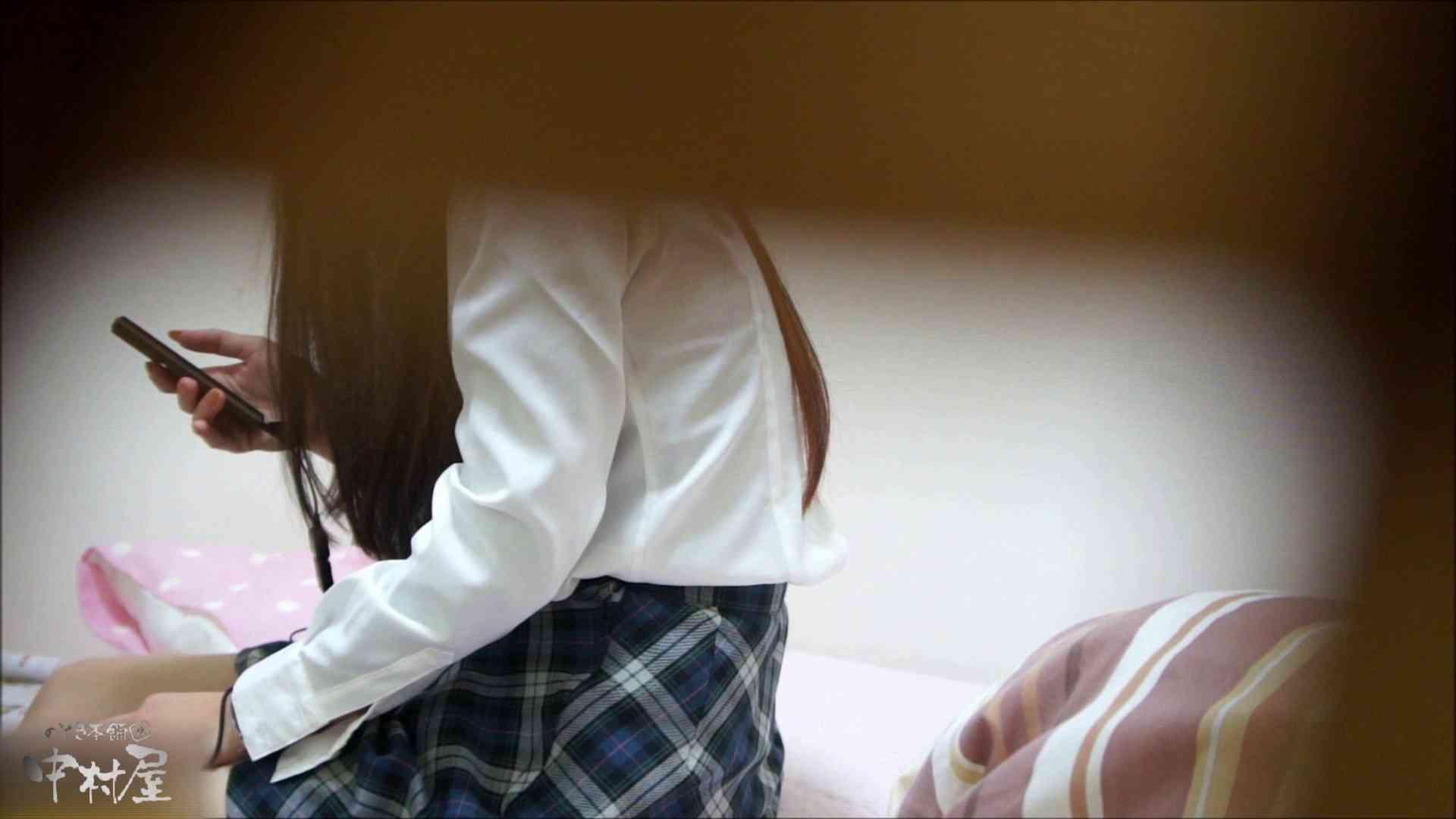 二人とも育てた甲斐がありました…vol.24 レイカの放課後オナニーの瞬間。 美しいOLの裸体  95pic 2