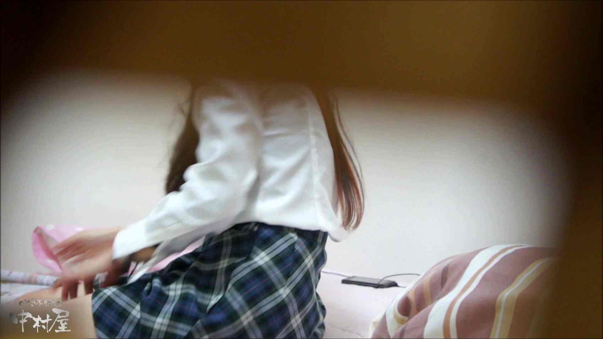 二人とも育てた甲斐がありました…vol.24 レイカの放課後オナニーの瞬間。 美しいOLの裸体 | オナニー  95pic 5