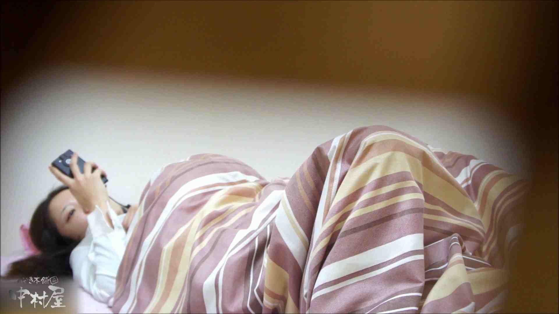 二人とも育てた甲斐がありました…vol.24 レイカの放課後オナニーの瞬間。 美しいOLの裸体  95pic 34