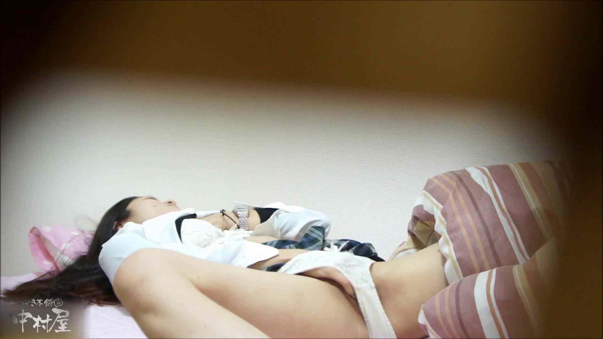 二人とも育てた甲斐がありました…vol.24 レイカの放課後オナニーの瞬間。 美しいOLの裸体 | オナニー  95pic 93