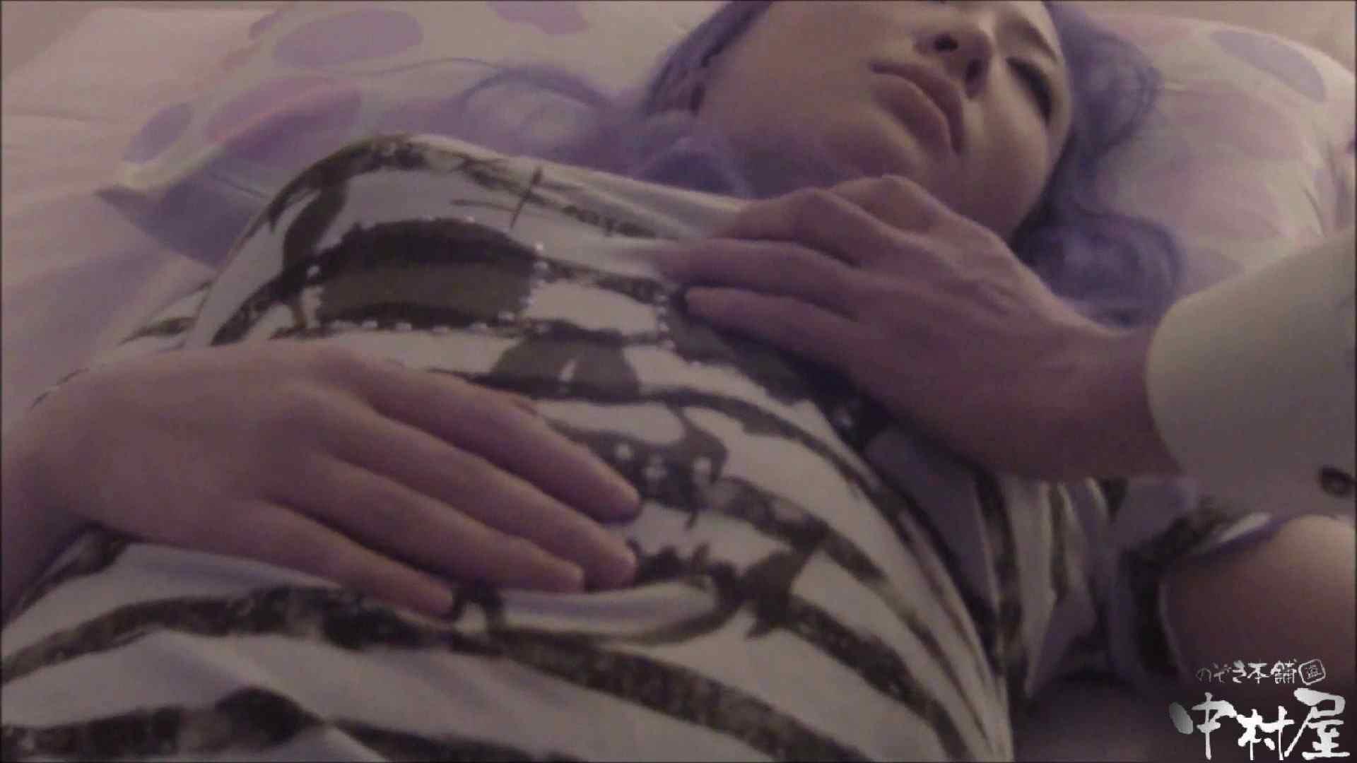 二人とも育てた甲斐がありました…vol.67妊婦だったこの時、友人と共に母子をヤる。前編 美しいOLの裸体 覗きおまんこ画像 106pic 5