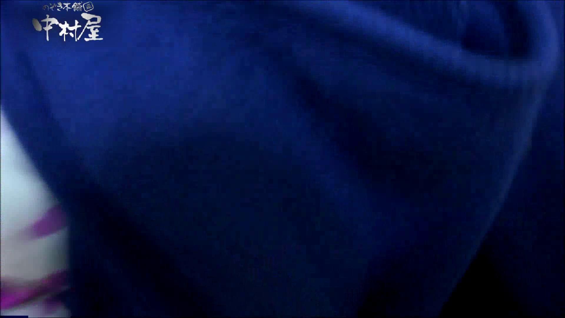 二人とも育てた甲斐がありました…vol.76【小春】レイカが目民る横で、、、親友の小春ちゃんをちょめちょめして。 美しいOLの裸体 | 0  95pic 83