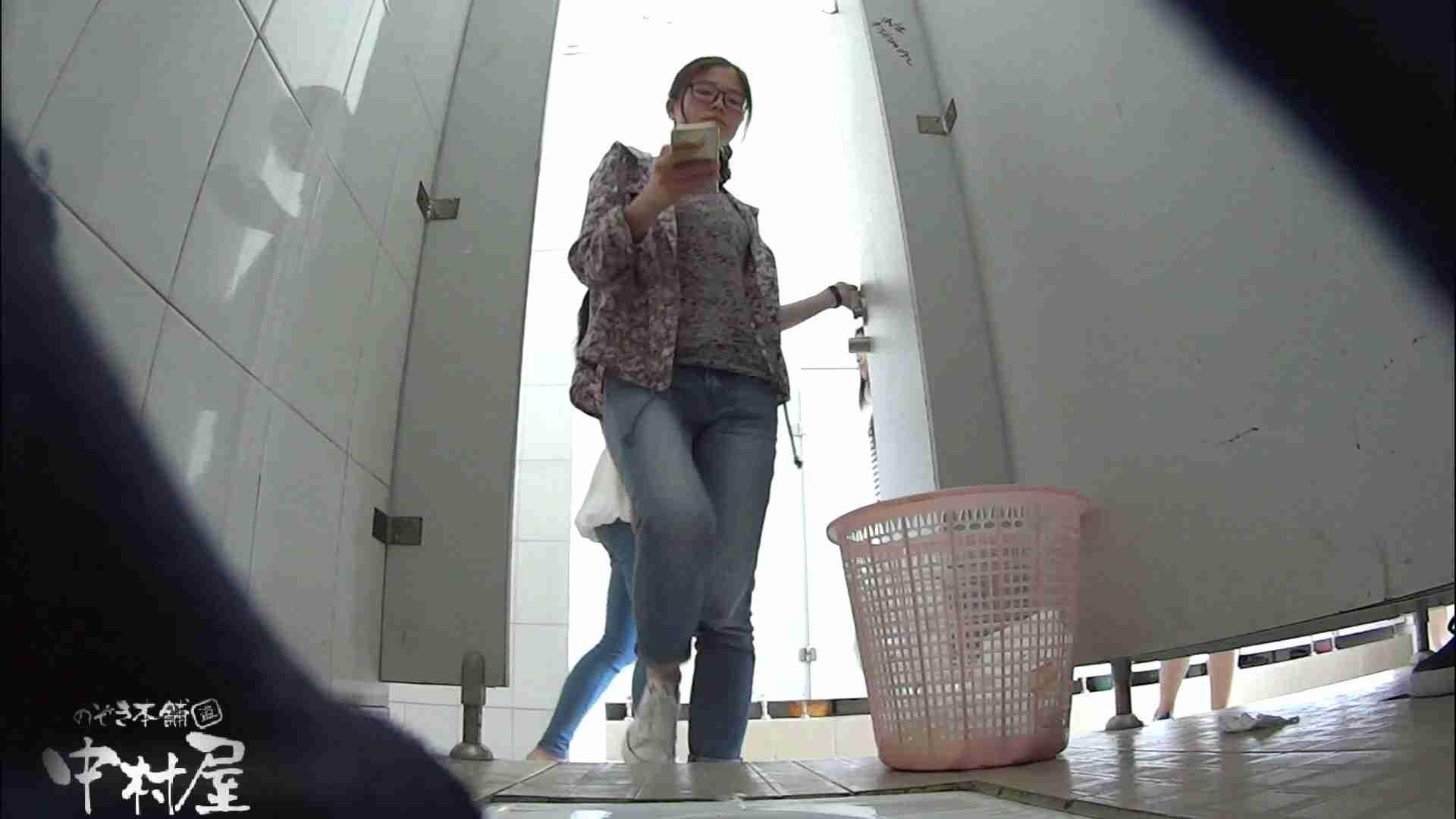 名大学休憩時間の洗面所事情01 お姉さん丸裸 ワレメ動画紹介 95pic 39
